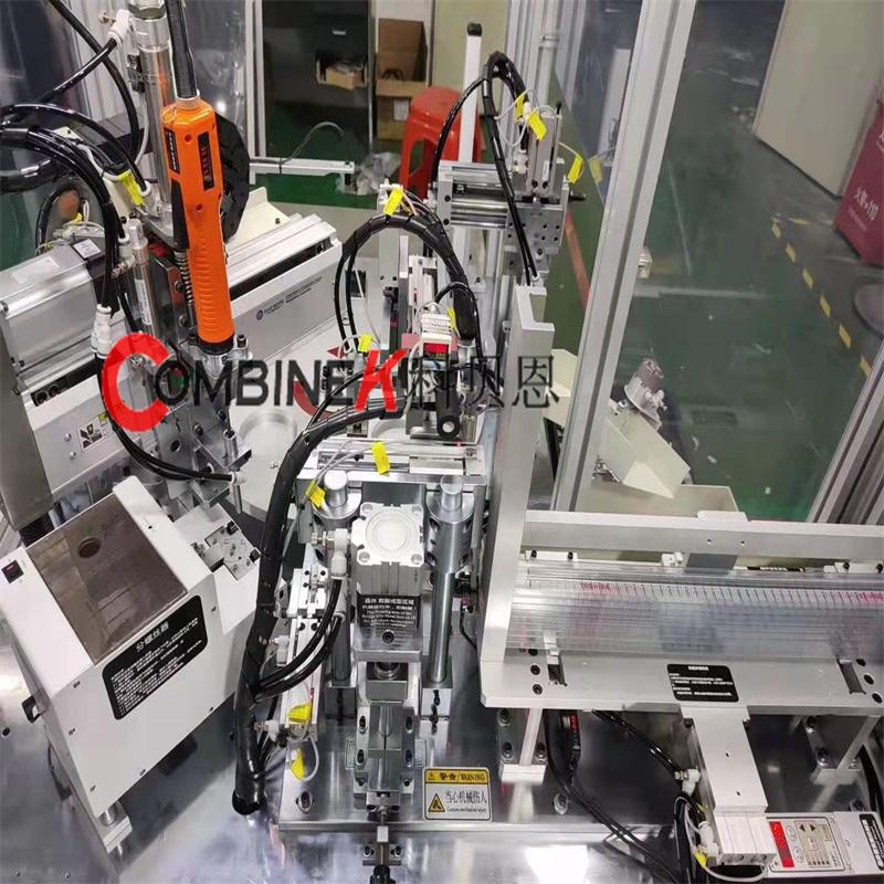 非标式自动锁螺丝机